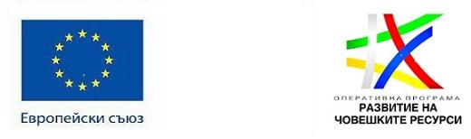 """ПРОЕКТ BG05M9OP001-1.008-0601-C01 """"По-добри и безопасни условия на труд в """"Техстрой"""" ЕООД"""""""