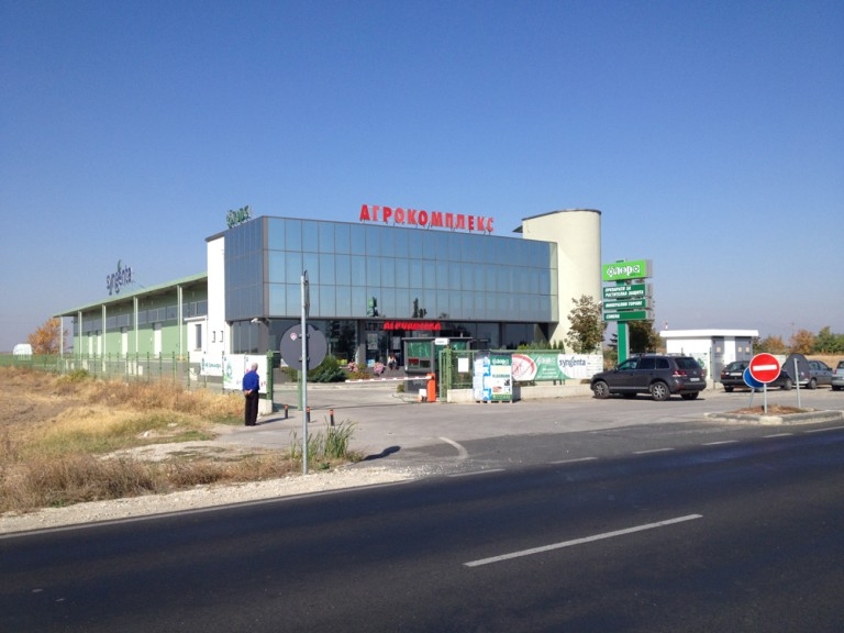 Logistic facility for agricultural fertilizer and seeds AGROCOMLEX