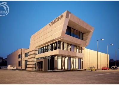 Складова сграда с Административна част