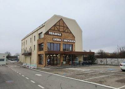 Магазин  за хляб и хлебни изделия